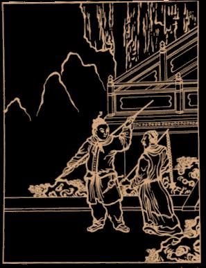 Seitenbild